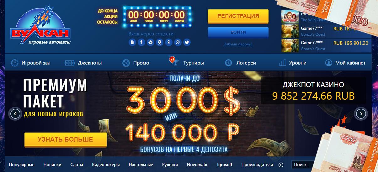 Настольная игра русская рулетка правила
